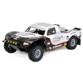 Losi 5IVE-T 1/5 Scale 4WD Short Course Truck w/26cc Gasoline Engine (White) (Bind-N-Drive)
