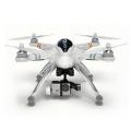 Walkera QR X350 PRO RTF3 FPV Ready Quadcopter Combo w/iLook 720, SkyZone Goggles & ProTek Case